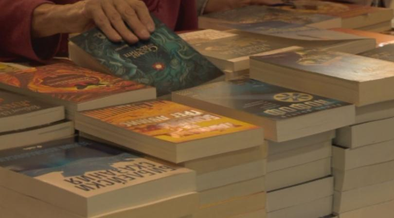 Sofia International Book Fair opens today