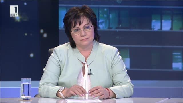 Каква опозиция ще бъде БСП. Лидерът на социалистите Корнелия Нинова