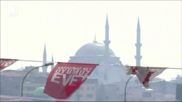 Турция и Европа: всичко предстои