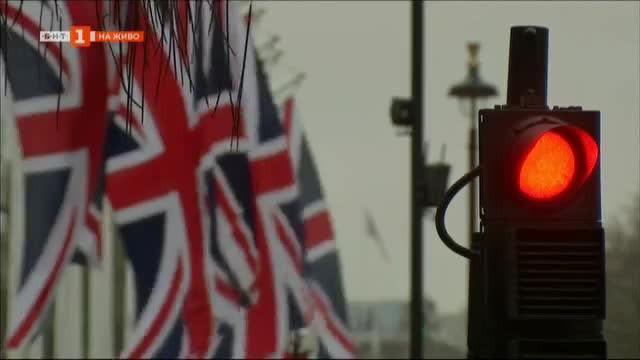 Денят на Брекзит