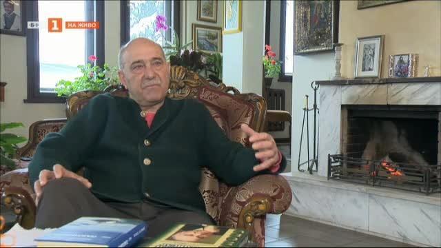 Животът продължава – думи на писателя Димитър Томов