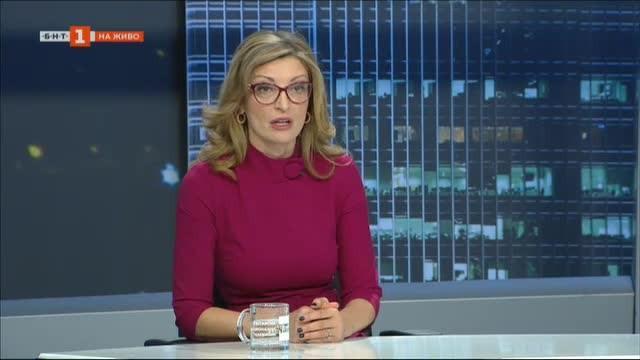 Е. Захариева: В кризата правим всичко възможно да приберем българите от чужбина