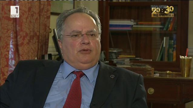 Интереси и съседи - гръцкият външен министър Никос Кодзиас