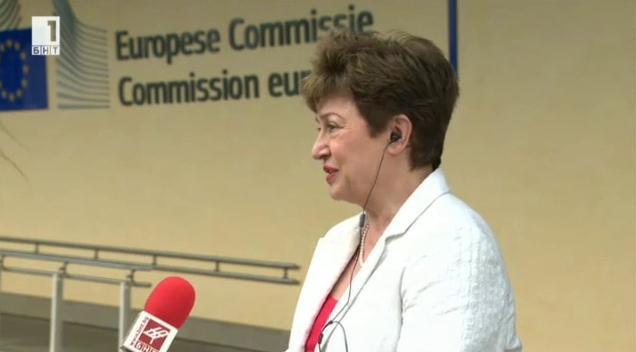 Кристалина Георгиева: Да направим Европейския съюз по-силен