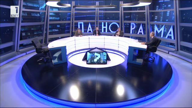 България в объркания свят – Антоний Гълъбов, Антоний Тодоров и Първан Симеонов