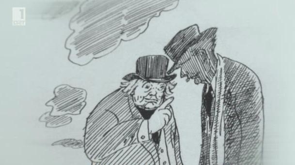 Тъга и смях или кога карикатуристът губи хумора си