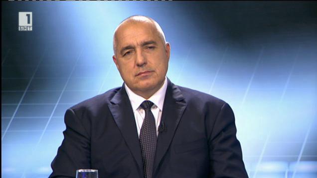 Бойко Борисов: Оценките, които идват за правителството и за България, са повече от добри
