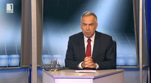 Президентът Плевнелиев за датите, които ни събират и разделят