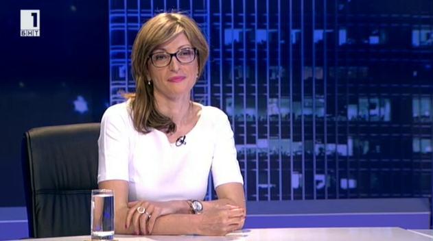 Екатерина Захариева: Европейската проверка на прокуратурата ще даде обективен анализ