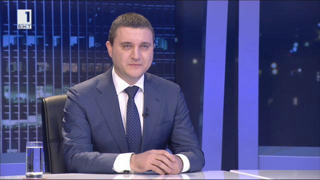 Владислав Горанов: Българската икономика има реален потенциал за устойчив растеж