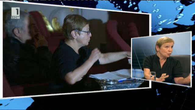 Стефан Цанев и Маргарита Младенова за Процесът срещу богомилите