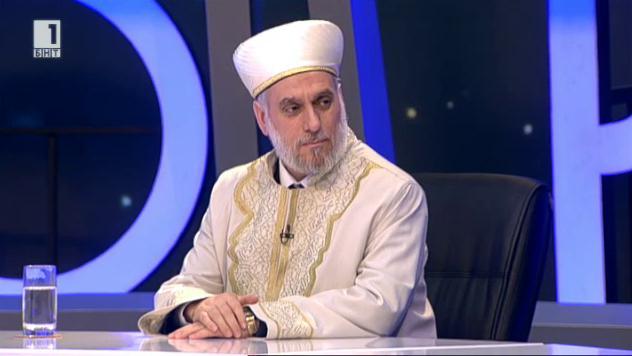 Ислям и общество – главният мюфтия Мустафа Хаджи