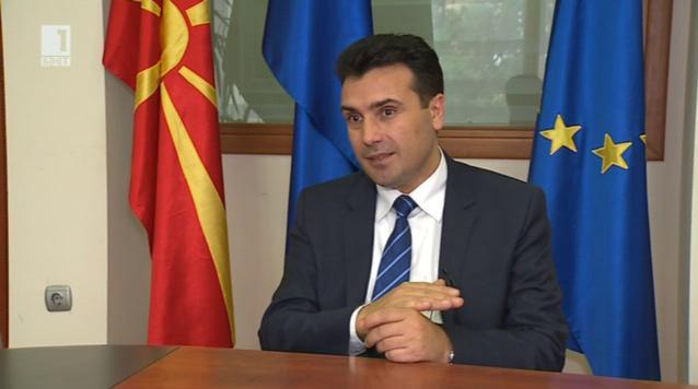 Ситуацията в Македония