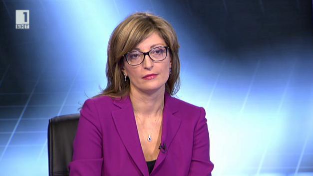 Екатерина Захариева: Няма разяснителна кампания за референдума