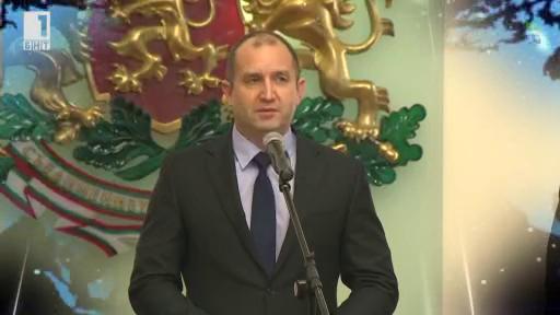 Президентът и въпросите на България