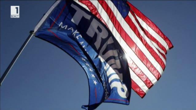 Америка с Тръмп – от мястото на събитието