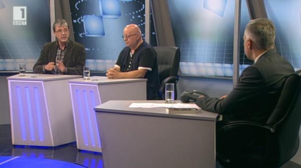 Румен Леонидов и Антоний Тодоров. Има ли изход от гетото?