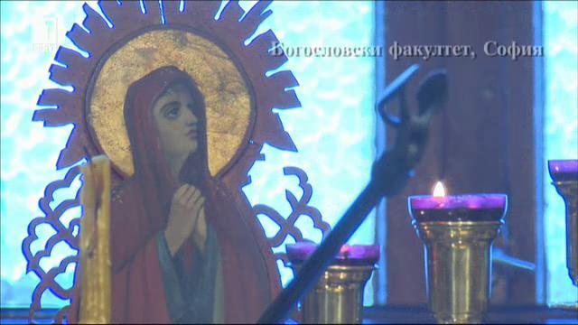 Кои сме ние в огледалото на Свети Климент?