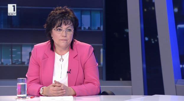 Корнелия Нинова: Има сериозен ръст в авторитета на БСП и левицата