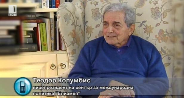 Недоверие по гръцки и британски: накъде отива Европа