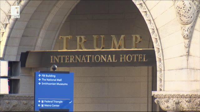 Светът на Тръмп - репортаж от Вашингтон