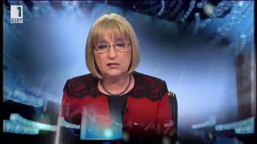 Българската политика: въпроси и отговори – Цецка Цачева