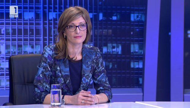 Какво ни казва Брюксел - Екатерина Захариева