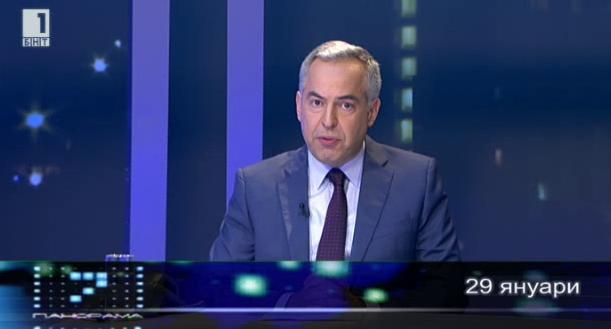 """Вечният сериал """"България и Европа"""""""