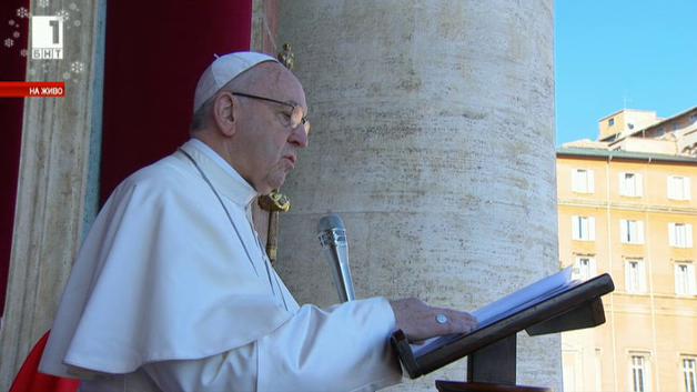 Папа Франциск ще посети България - какви са очакванията от визитата?
