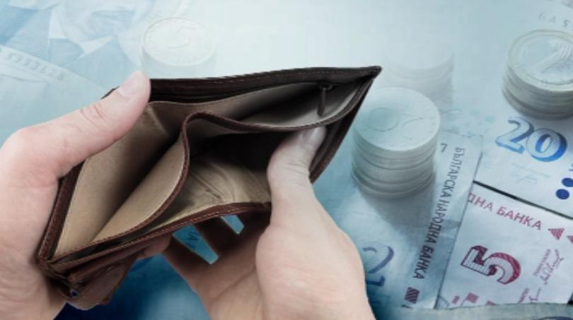 Разлики в заплатите на българи и европейци
