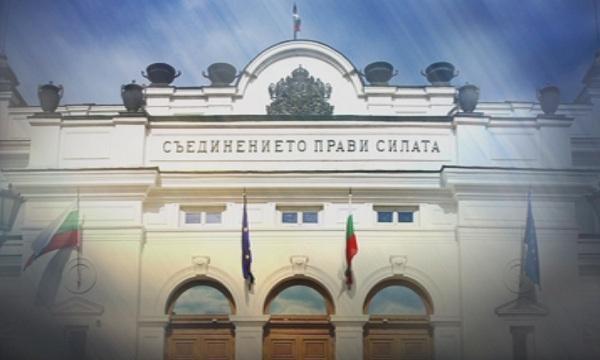 Преди вота на недоверие - позициите на парламентарните партии