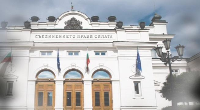 Bulgarias MPs & government forgo salaries during coronavirus state of emergency