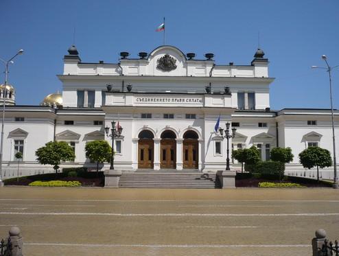 Кой ще управлява България?