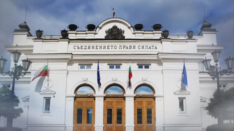 Парламентът и вотът