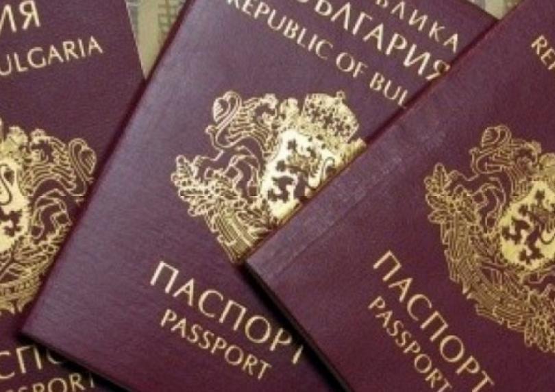 Съмнения за търговия с българско гражданство - как работи схемата?