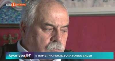 Спомен за Павел Васев