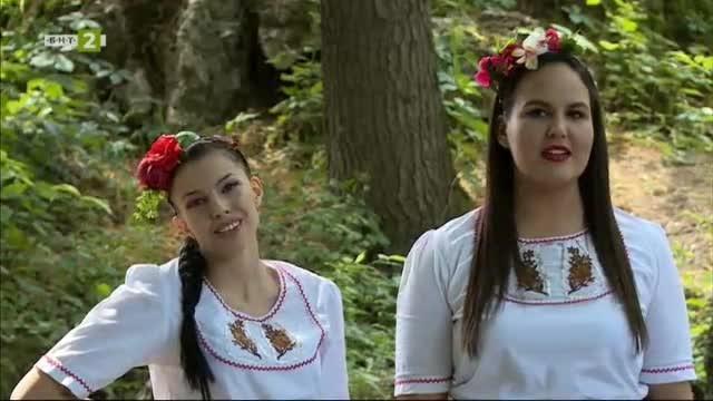 Младите и българския фолклор