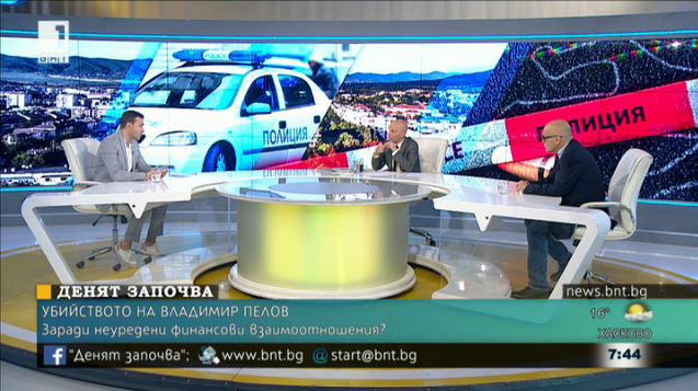Слави Ангелов: МВР не се справя със задачата да издирва тежки престъпници
