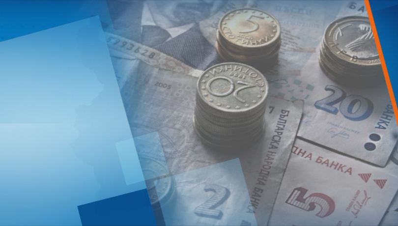 MPs adopt social security budget for 2020