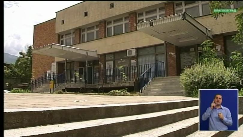 Сливане на болниците в Петрич и Сандански