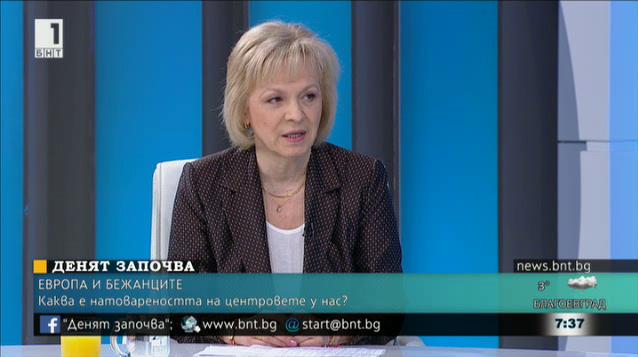 Петя Първанова: Заетостта в бежанските центрове е 17%