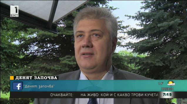 Намалени допълнителни възнаграждения в някои звена в Пирогов