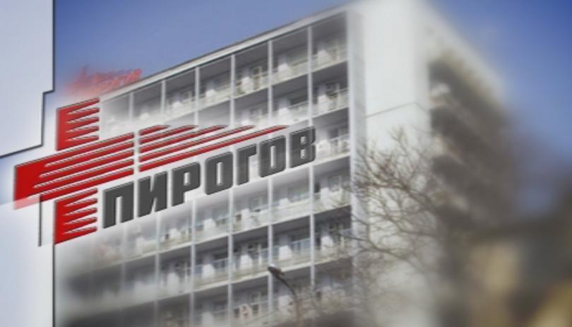 След взрива в Пирогов - какви са версиите за инцидента