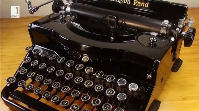 Брайлова пишеща машина