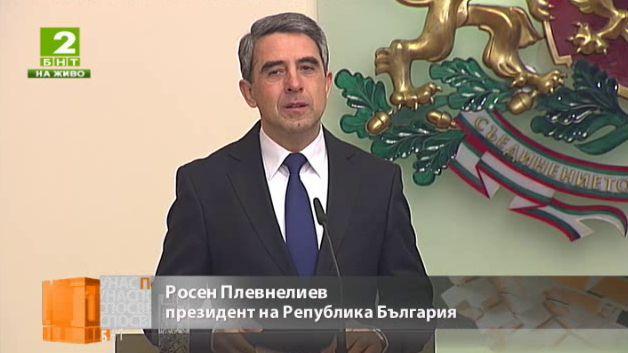 Росен Плевнелиев: Като президент подкрепям активното гражданско общество