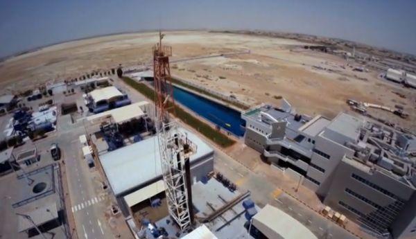 снимка 7 Нефтената планета