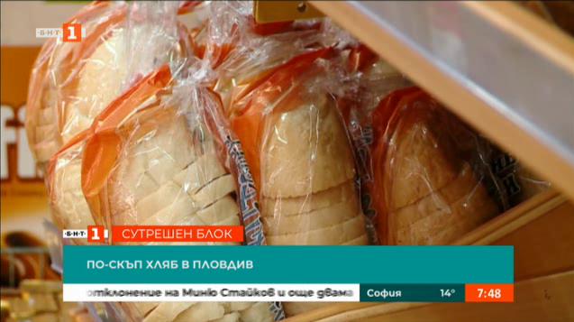 Хлябът в Пловдив поскъпна с около 25%