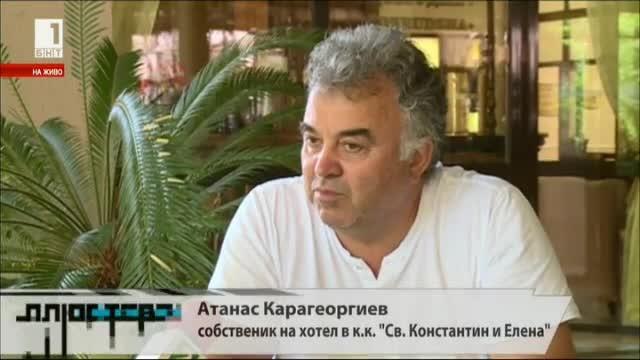 Български хотелиер за проблемите на нашето Черноморие