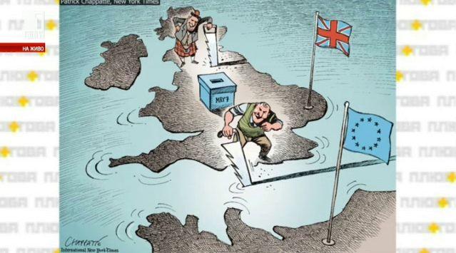 Брекзит през погледа на карикатуристите