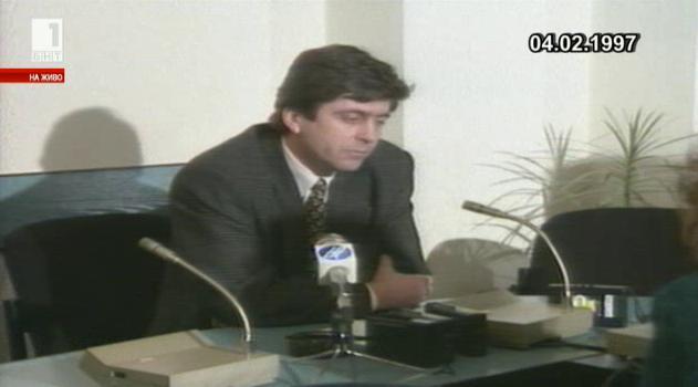 Как водещи политици коментираха случващото се в страната преди 20 години?